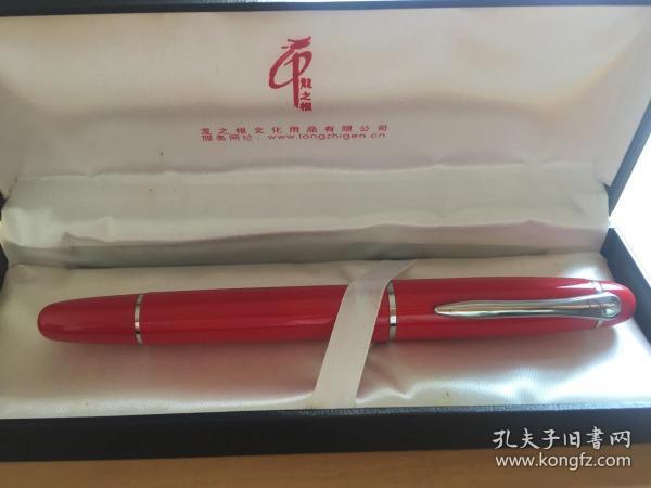 龙之根 签字笔 宝珠笔 水笔 礼盒装 (企业定制)