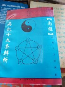 鑰佸尰涔�: <鍏х粡>鐥呮満鍗佷節鏉¤鲸鏋�  97骞村垵鐗�,鍖呭揩閫�