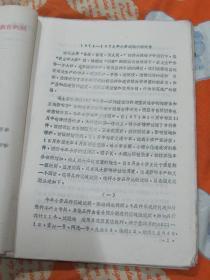 1971-1972骞村皬楹﹁瘯楠屾姤鍛�