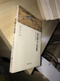 涓囧巻鍗佷簲骞达紙澧炶绾康鏈級