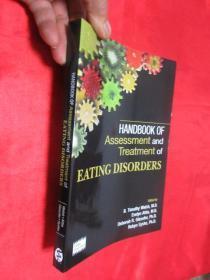 Handbook of Assessment and Treatment of Eating Disorders        锛堝皬16寮�锛�  銆愯瑙佸浘銆�