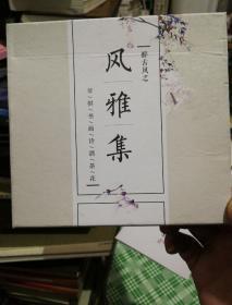閱夊彜椋庨闆呴泦 CD   鐞存涔︾敾璇楅厭鑼惰姳