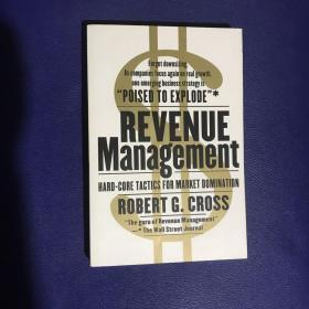 Revenue Management (Hard-Core tactics for market domination) 《收益管理》>
