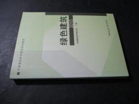 缁胯壊寤虹瓚(2010)