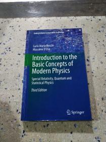 Introduction to the Basic Concepts of Modern physics:鐜颁唬鐗╃悊瀛﹀熀鏈蹇典粙缁�(澶栨枃)