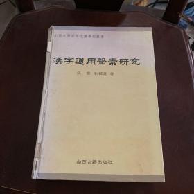 走精兵简政的道路:灵宝县革委会实行精兵简政的经验