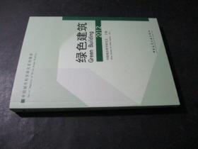 缁胯壊寤虹瓚 2012