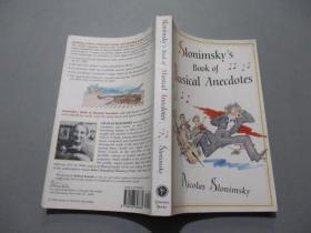 鑻辨枃鍘熺増锛歋lonimsky's Book Of Musical Anecdotes