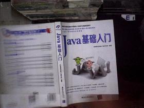Java鍩虹鍏ラ棬..  .
