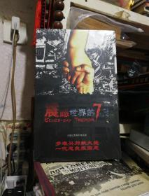 DVD闇囨捈涓栫晫鐨�7鏃ュぇ鍨嬬邯瀹炵郴鍒楃數瑙嗗墽