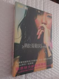 寮犳儬濡癸細鍕囨暍 DVD