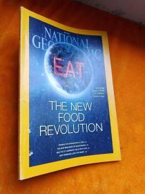 THE NEW FOOD REVOLUTION   16-31-48