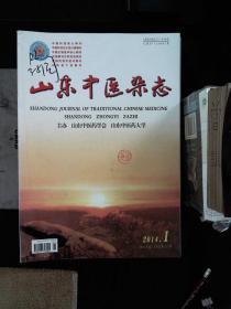 灞变笢涓尰鏉傚織-2014/1-11
