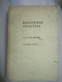 《DISCOURSE ANALYSIS GILLIAN BROWN GEORGE YULE》语篇分析。