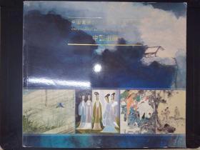 涓浗鍢夊痉2011绉嬪鎷嶅崠浼氶瑙堬細涓浗涔︾敾.