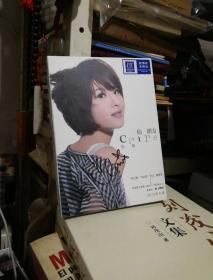 CD     閮潤   浣狅紝鏈嬪弸    绛惧悕