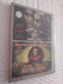 鏂ご璋�+鐤戦瓊杩藉嚩 DVD