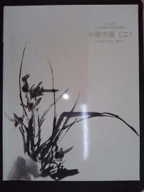 鍖椾含瀹规捣2012杩庢槬鑹烘湳鍝佹媿鍗栦細锛氫腑鍥戒功鐢伙紙浜岋級锛�2012.1.9锛�