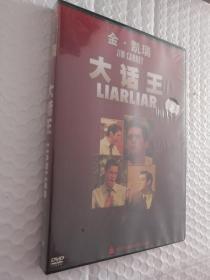 澶ц瘽鐜� DVD