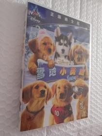 闆湴灏忚嫳闆� DVD