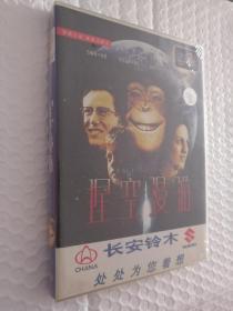 鐚╃┖婕父 DVD