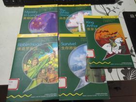 书虫牛津英汉双语读物    入门级 适合小学高年级 初一   侠盗罗宾汉,生存游戏,亚瑟王传奇,雾都疑案,白色巨石       5本合售