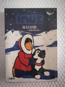 濂囧够鍐掗櫓  鐖辨柉鍩烘懇瀹舵棌  5 DVD