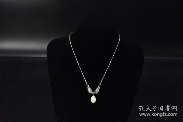 (V6941)《和田玉饰品》项链1条 纯天然和田玉尺寸:12*15mm 925银 项链周长:44 重量:7.67g 。有证书。