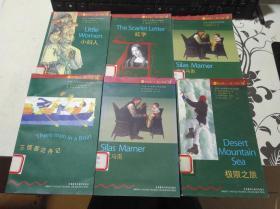 书虫牛津英汉双语读物    4级适合高一 高二年级    24本合售  整体八五品,具体书名如图