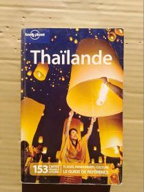 thailande锛堣鍥撅級                   锛堝ぇ32寮�锛夈��140銆�