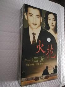 鐏姳鍥涘崄闆� DVD 13纰熻
