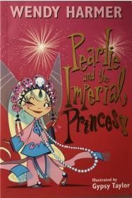 骞宠 Pearlie and The Imperial Princess 鐝嶇彔鍏富