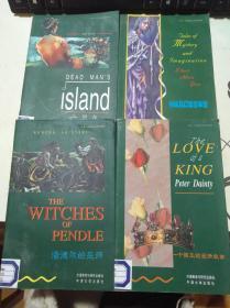 书虫牛津英汉对照读物    潘德尔的巫师,一个国王的爱情故事,亡灵岛,神秘及幻想故事集    4本合售