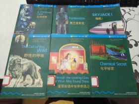 书虫牛津英汉双语读物    3级 适合初三 高一年级         28本合售  具体书名如图  整体八五品