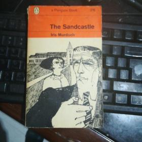 IRIS MURDOCH THE SANDCASTLE【1963年出版】