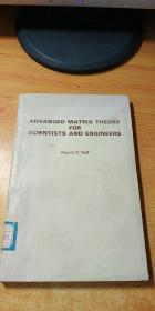 ADVANOED MATRIX THEORY FOR SCIENTISTS AND ENGINEERS 高等矩阵理论 (英文版)