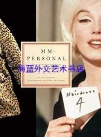 MM--Personal: From the Private Archive of Marilyn Monroe