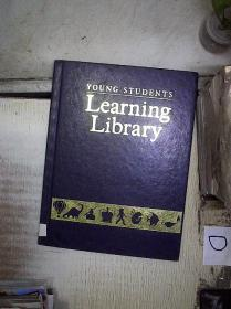 YOUNG  STUDENTS   LEARNING LIBRARY 13  青年学生学习图书馆13  (13)