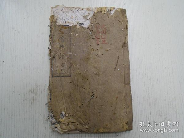 "The Republic of China Edition / The Republic of China's Ugly Inspection Inspection / Sanhuai Tang's ""Wang Family Sanxiu Genealogy"" Vol. 1 For the eighth year of Mingyuan Duke Song Yuanfeng, the new ancestor Yuangong Zengzu Youyi, the so-called hand planted three locusts, is also known as the first ancestor Yuan Gong. The grandson of the grandson of the grandchildren, such as Chu Feng, was appointed as the captain of Yunliang by the apprentice. Yierlili Yatou Mountain Ferry Industry Development Base is known by people to say that Wangjiacun was conscripted to death in the royal burial of Nanjing, which is now a monument to the emperor in Fengwei Prefecture, Jiangning County, Jiangnan Province. Anxuan of Jingshan with the word Ren. The third grandfather ...)"