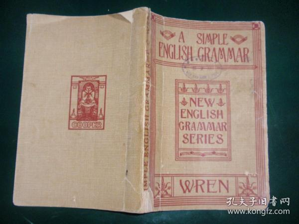1949年英文原版:a simple english grammar....... 040814