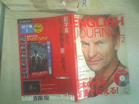 ENGLISH  JOURNAL   2010    2  英日文期刊