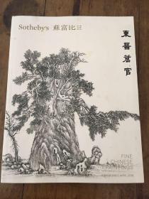 FINE CHINESE PAINTINGS Sotheby`s苏富比2018东晋苍官