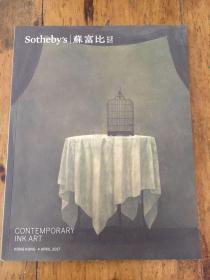 Sotheby`s苏富比CONTEMPORARYINK ART HONG KONG4APRIL2017