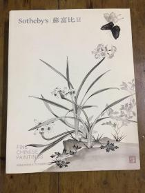 FINE CHINESE PAINTINGS HONGKONG4OCTOBER2016 Sotheby`s苏富比