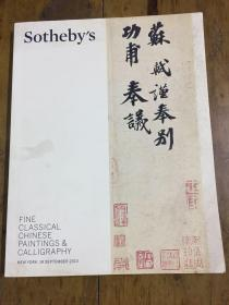 FINE CLASSICAL CHINESE PAINTINGS CALLIGRAPHY  Sotheby`s苏富比