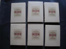 席勒文集 精裝本全六冊  人民文學出版社2016年印刷