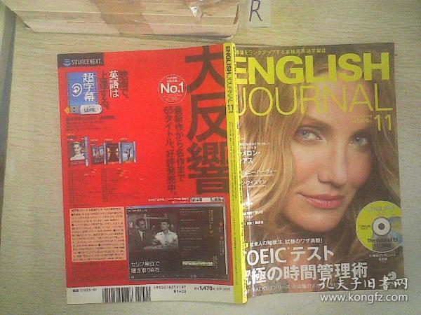 ENGLISH  JOURNAL   2009   11英日文期刊