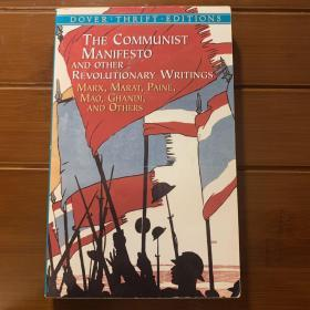 The Communist Manifesto and the other rwvolutionary writings