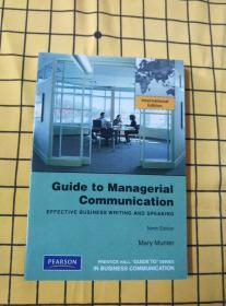 Guide to Managerial Communication(英文原版)