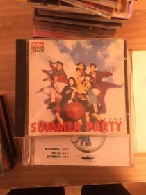 CD   SUMMER PARTY